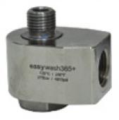Угловое поворотное соединение 90° SH-0306 10840926