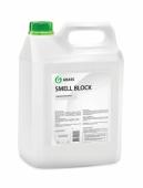 Защита от запаха  «SmellBlock»