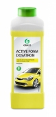 Активная пена «Active Foam Dosatron» для дозаторов