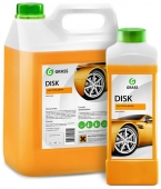 Средство для очистки дисков «Disk»