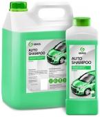 Автошампунь «Auto Shampoo»