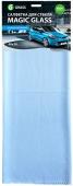 Салфетка из микрофибры для стекол Magic Glass 1шт