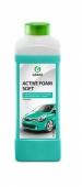 Активная пена «Active Foam Soft»